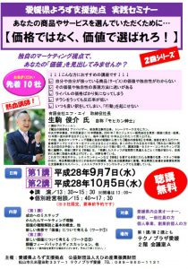 http://yorozu-ehime.com/wp-content/uploads/2016/07/ikoma0907.jpg