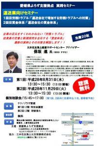 https://yorozu-ehime.com/wp-content/uploads/2016/08/mitui.jpg