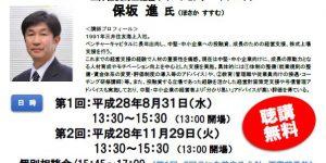 http://yorozu-ehime.com/wp-content/uploads/2016/08/mitui.jpg